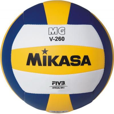 Волейбольный мяч Mikasa MGV260 (ORIGINAL)
