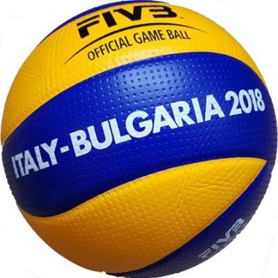 Волейбольный мяч Mikasa MVA200 ITALY-BULGARIA (ORIGINAL)