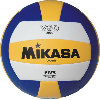 Волейбольный мяч Mikasa VSO2000 (ORIGINAL)