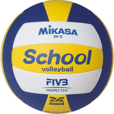 Детский волейбольный мяч Mikasa SV-2, облегченный (ORIGINAL)