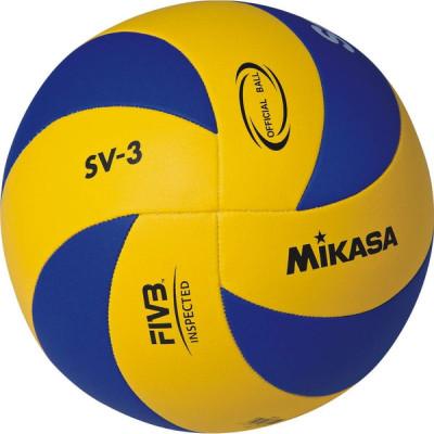 Детский волейбольный мяч Mikasa SV-3, облегченный (ORIGINAL)