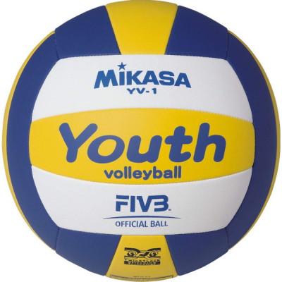 Юниорский волейбольный мяч Mikasa YV-1, облегченный (ORIGINAL)