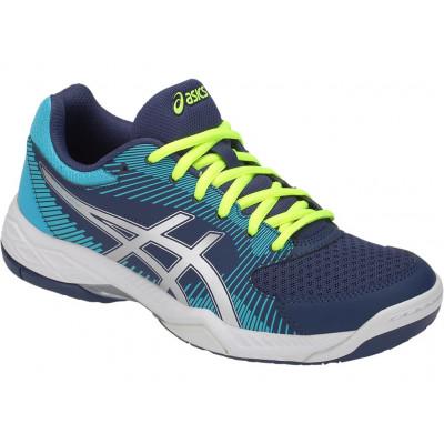 Кроссовки для волейбола женские ASICS GEL-TASK B754Y-400