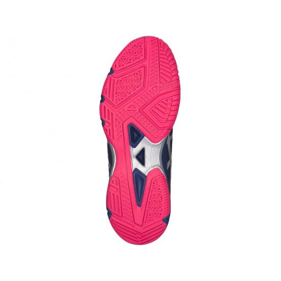 1e41bcf5a52005 Волейбольные кроссовки женские ASICS GEL-BEYOND 5 B651N-400