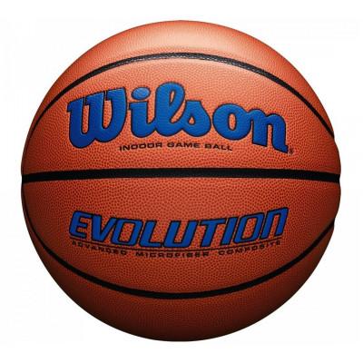 Мяч баскетбольный игровой Wilson EVOLUTION 295 GAME BALL (Оригинал с гарантией)