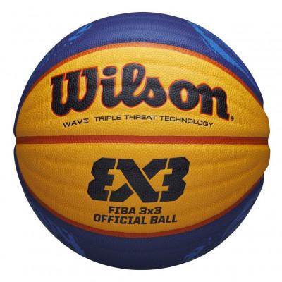 Мяч баскетбольный игровой Wilson FIBA 3X3 GAME BBALL (Оригинал с гарантией)