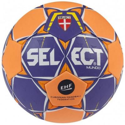 Мяч для ганбола тренировочный SELECT MUNDO NEW (Оригинал с гарантией)