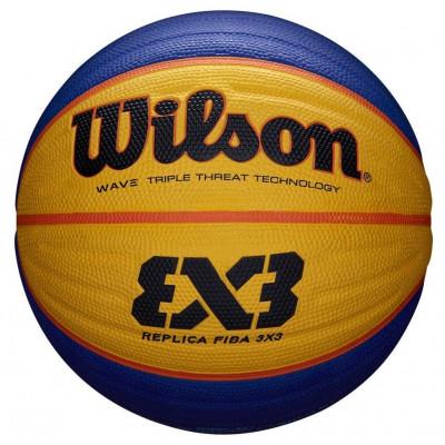 Мяч баскетбольный игровой Wilson FIBA 3X3 REPLICA RBR  (Оригинал с гарантией)