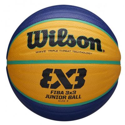 Мяч баскетбольный игровой Wilson FIBA 3X3 JUNIOR (Оригинал с гарантией)