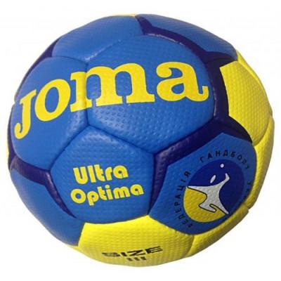 Гандбольный мячJOMA HANDBALL UKRAINE ULTRA OPTIMA-3 (Оригинал с гарантией)