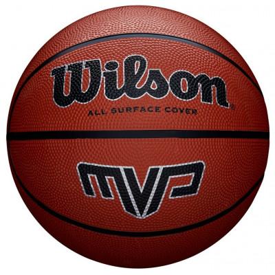 Мяч баскетбольный тренировочный Wilson MVP 295 (Оригинал с гарантией)
