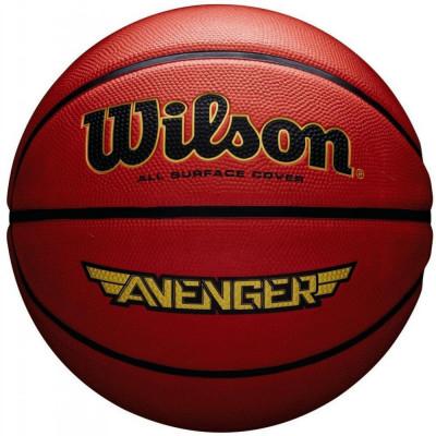 Мяч баскетбольный игровой Wilson AVENGER 295 (Оригинал с гарантией)