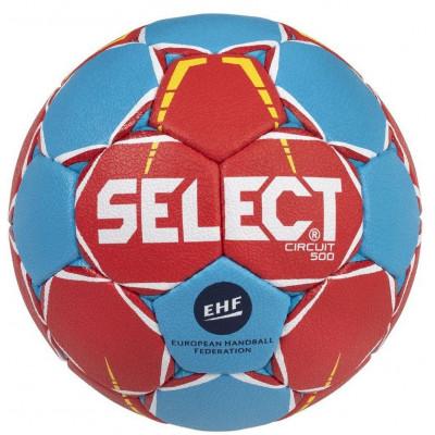 Гандбольный мячтренировочный SELECT CIRCUIT (Оригинал с гарантией)