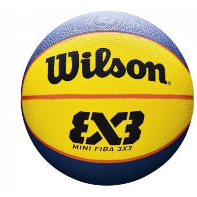 Мяч баскетбольный игровой Wilson FIBA 3X3 MINI BBAL (Оригинал с гарантией)