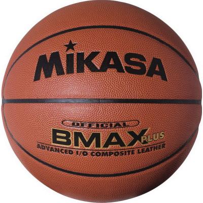 Баскетбольный мяч для улицы Mikasa BMAXPlus (ORIGINAL)