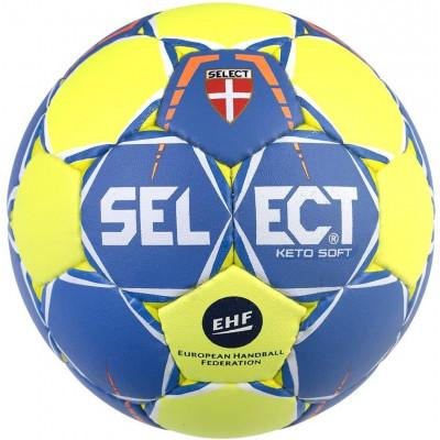 Тренировочный мяч для гандбола SELECT HB KETO SOFT (Оригинал с гарантией)