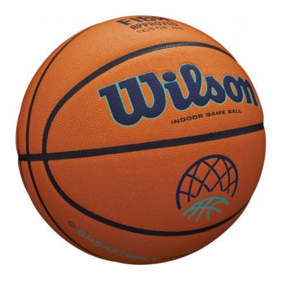 Мяч баскетбольный Wilson EVO NXT BSKT CHAMPIONS LEAGUE 295 (Оригинал с гарантией)
