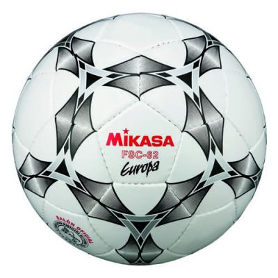 Мяч для футзала тренировочный Mikasa FSC62 (ORIGINAL)