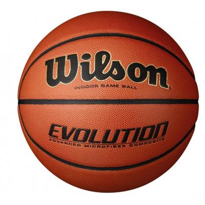 Мяч баскетбольный игровой Wilson EVOLUTION EMEA (Оригинал с гарантией)