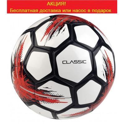 Детский футбольный мяч SELECT CLASSIC NEW (Оригинал с гарантией)
