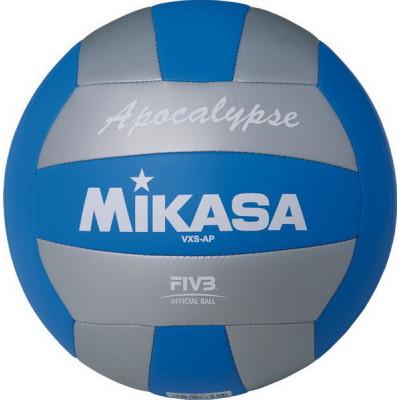 Мяч волейбольный Mikasa VXS-AP (ORIGINAL)