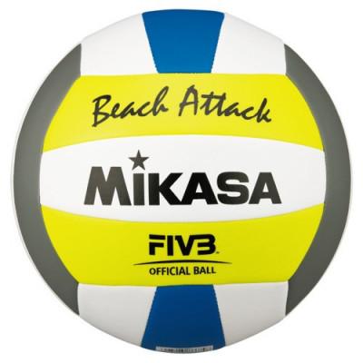 Мяч для волейбола Mikasa VXS-BA2 (ORIGINAL)